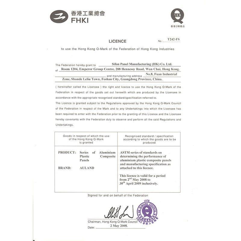 HK Q Mark Licence_May 2008