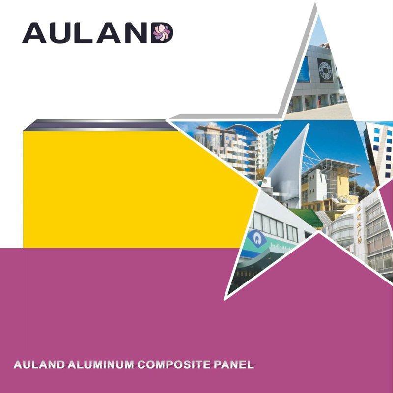 Auland Catalog