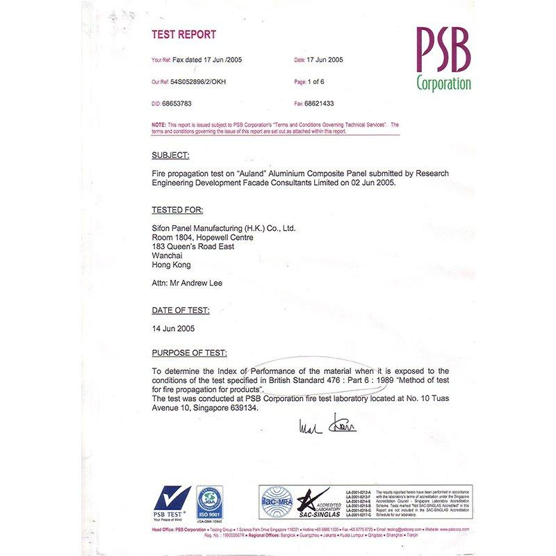 PSB England fire proof test report