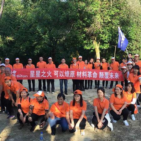 Two Days and One Night Trip in Jiulong Lake of Zhaoqing