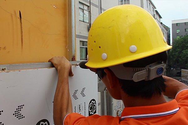 Auland exterior aluminium composite panel installation