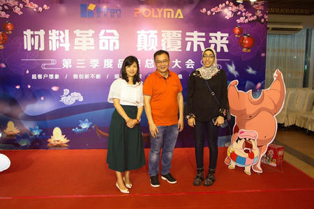 We are family | Mid-Autumn Festival Evening